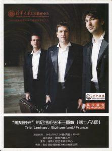 trio-lenitas-chine