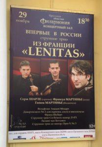 trio-lenitas-russie
